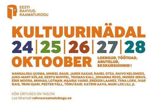 Kultuurinädal Rahvusraamatukogus