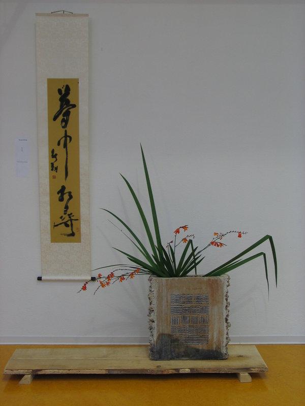 Rahvusraamatukogu mõtestab fotode ja ikebana kaudu Eesti ja Jaapani kultuuri